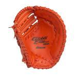 ショッピング安い ミズノ グローバルエリート RG 少年 ジュニア 軟式 野球 グラブ グローブ ファーストミット プロフェッショナル 1AJFY14100 52 スプレンディッドオレンジ