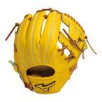 ショッピング安い ミズノプロ 硬式 野球 グラブ グローブ 内野手用 スピードドライブテクノロジー 1AJGH14203 47 ナチュラル