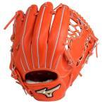 ショッピング安い ミズノ グローバルエリート 硬式 野球 グラブ グローブ オールラウンド用 H セレクション 01 Selection 1AJGH18200 52 スプレンディッドオレンジ 新製品