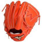 ショッピング安い ミズノ グローバルエリート 硬式 野球 グラブ グローブ 投手用 H セレクション 01 Selection 1AJGH18201 52 スプレンディッドオレンジ 新製品