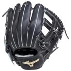 ショッピング安い ミズノ グローバルエリート 硬式 野球 グラブ グローブ 内野手用 H セレクション 01 Selection 1AJGH18203 09 ブラック 新製品