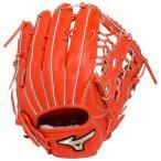 ショッピング安い ミズノ グローバルエリート 硬式 野球 グラブ グローブ 外野手用 H セレクション 01 Selection 1AJGH18207 52 スプレンディッドオレンジ 新製品