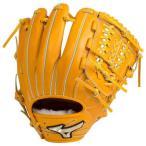 ショッピング安い ミズノ グローバルエリート 硬式 野球 グラブ グローブ オールラウンド用 H セレクション 02 Selection 1AJGH18300 54 オレンジ 新製品