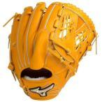 ショッピング安い ミズノ グローバルエリート 硬式 野球 グラブ グローブ 投手用 H セレクション 02 Selection 1AJGH18301 54 オレンジ 新製品