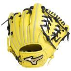 ショッピング安い ミズノ グローバルエリート 硬式 野球 トレーニング グラブ グローブ 外野手用 1AJGT18020 40 ナチュラル 新製品