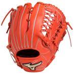 ショッピング安い ミズノ グローバルエリート RG 少年 ジュニア 軟式 野球 グラブ グローブ イチローモデル アンバサダー 1AJGY18117 52 スプレンディッドオレンジ Lサイズ 新製品