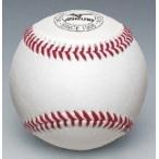 ショッピング安い ミズノ 硬式野球ボール 435 高校練習球 1BJBH43500 5ダース 新製品