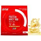 DNS プレミアム会員特別価格 安い 激安 特価 プロテイン ホエイ100 バナナオレ風味 1050g 1.05kg リニューアル あすつく