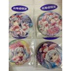 ご当地雪ミク 2020 北海道限定雪ミク×雪うさぎキティ★ 缶マグネット magnet・4種セットコレクション