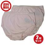 送料無料お試し商品 スムス刺繍 ゆったり丈長ショーツ 綿100% 2枚セット M L LLサイズ