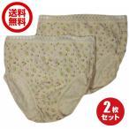 送料無料お試し商品 リブ編みプリント ゆったり丈長ショーツ 綿100% 2枚セット 大きなサイズ 3L 4L 5L