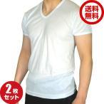 ショッピングお試しセット 送料無料お試し商品 綿混フライス 吸汗速乾半袖V首シャツ 白 2枚セット