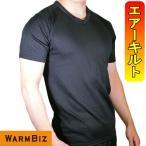 送料無料お試し商品 あったかインナー エアーキルト 半袖V首Tシャツ 黒 4301