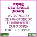 ������ / �������� NEW SINGLE [ROAD] [CD+PHOTOBOOK]/ AVCK-79492 / 1��ͽ��