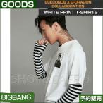 【1次予約】WHITE PRINT T-SHIRTS BIGBANG GD x 8Seconds Collaboration 【日本国内発送】【代引不可】