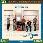 和訳付【1次予約】B.A.P シングル5集 [PUT'EM UP] 【日本国内発送】