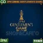 Yahoo!SHOP&CAFE O Yahoo!店通常版/和訳付【取り寄せ】2PM 正規6集 [GENTLEMEN'S GAME]【日本国内発送】