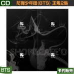 Yahoo!SHOP&CAFE O Yahoo!店【取り寄せ】防弾少年団(BTS) 正規2集  [WINGS]【韓国音楽チャート反映】【日本国内発送】ポスター終了