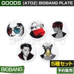 5�糧�åȡ�2��ͽ������̵����[AtoZ] BIGBANG PLATE�����ܹ���ȯ����
