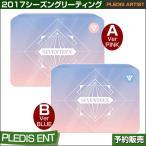 2������/��ŵ�Ĥ���1��ͽ���SEVENTEEN 2017 ��������ƥ���/ PLEDIS / season greeting �����ܹ���ȯ���ۡڥݥ�������λ��