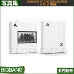 翻訳付【1次予約/送料無料】BIGBANG10 THE COLLECTION : A TO Z 写真集 【日本国内発送】【ゆうメール発送/代引不可】