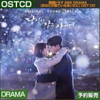 韓國ドラマ SBS DRAMA [あなたが眠っているあいだに] OST CD (2CD)/韓国音楽チャート反映/日本国内発送/1次予約