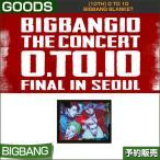 【1次予約/送料無料】 3. BIGBANG BLANKET / BIGBANG 10 THE CONCERT 0 to 10 FINAL IN SEOUL 【日本国内発送】
