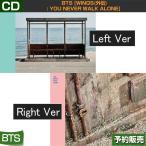 和訳つき(初回フィギュアつき)【即日発送】BTS [WINGS(外伝): You Never Walk Alone]  【韓国音楽チャート反映】【日本国内発送】【ポスター丸めて発送】