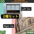2種セット(初回フィギュアつき)/和訳つき【即日発送】BTS [WINGS(外伝): You Never Walk Alone] 【韓国音楽チャート反映】 【ポスター丸めて発送】