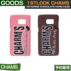 KEYxIRENE Chocolate Hard Case (Pink/Brown)(iPhone/Galaxy) 1st look /日本国内発送/1次予約