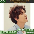 ������/����ҥ�� KYUHYUN �ޤ�������Goodbye for Now�� �ڹ񲻳ڥ��㡼��ȿ��/���ܹ���ȯ��/�����Ĥ�/���ݥ������ݤ��ȯ��