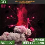 NCT127 ミニ3集 [CHERRY BOMB] / 韓国音楽チャート反映 /日本国内発送/和訳つき/2次予約/初回限定ポスター終了/特典DVD終了