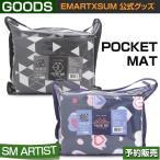 少女時代/EXO POCKET MAT / SMxemart公式グッズ /SM DDP/SUM/ARTIUM/日本国内発送/1次予約画像