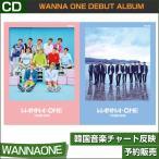 WANNA ONE DEBUT ALBUM [1X1=1(TO BE ONE)]/ 2�������/�ڹڥ��㡼��ȿ�� /���ܹ���ȯ��/�����Ĥ�/������ʬ