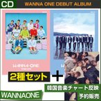 100���åȸ���/2�糧�å�+1stlook/WANNA ONE DEBUT ALBUM[1X1=1(TO BE ONE)] / ���ܹ���ȯ��/�����Ĥ�/2��ͽ��/���ݥ�������DVD��ŵ��λ