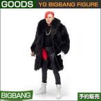 BIGBANG G-DRAGON FIGURE 12inch / YG 公式グッズ /日本国内発送/1次予約/送料無料 代引き不可商品