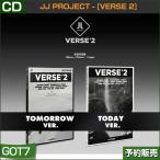 2種選択 / JJ Project - [Verse 2] / GOT7 UNIT / 韓国音楽チャート反映 /日本国内発送/和訳つき/3次予約/初回特典(ポスター+フォトエッセイ)終了