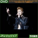 "JYJ キム・ジェジュン 2017 KIM JAE JOONG ASIA TOUR ""THE REBIRTH OF J""公演実況 DVD/CODE ALL/1次予約"