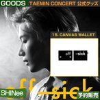 15. CANVAS WALLET / TAEMIN 1st CONCERT [OFF-SICK] �������å�/���ܹ���ȯ��/����Բ�/¨��ȯ��