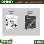 [限定版]Taemin テミンスマートミュージックアルバム(kihno kit + 液晶クリーナー) ACE / Press it / 1次予約