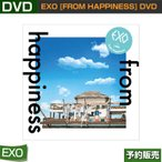 EXO [FROM HAPPINESS] DVD (リージョンコード:13456)/ゆうメール発送/代引不可/日本国内発送/当日発送/送料無料