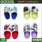 e-mart スリッパ(slipper) EXO / REDVELVED / SHINee / 少女時代 1次予約