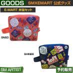 e-mart 弁当セット(SNSD/SHINEE)  日本国内配送 1次予約