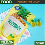 Yahoo!SHOP&CAFE O Yahoo!店7ELEVEN パイナップル ジェリー JELLY パイン pineapple / APPLE JELLY リンゴ/日本国内発送