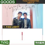 01. FAN LIGHT / TVXQ FANMEETING �������å� /���ܹ�������/1��ͽ��
