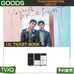 10. TICKET BOOK / TVXQ FANMEETING �������å�/ ���ܹ�������/1��ͽ��
