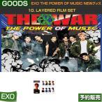 10. LAYERED FILM SET / EXO THE POWER OF MUSIC NEW GOODS/���ܹ���ȯ��/1��ͽ��
