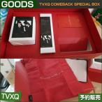 TVXQ COMEBACK SPECIAL BOX (Diffuser+RoomSpray+Pouch+Photocard) / SUM DDP ARTIUM SM /1��ͽ��