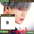 14. STYLE RING / SHINee TAEMIN [off-sick] ON TRACK GOODS /���ܹ�������/1��ͽ��