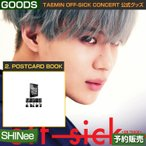2. POSTCARD BOOK / SHINee TAEMIN [off-sick] ON TRACK GOODS /日本国内配送/1次予約